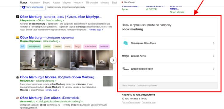Добавление сайта в Яндекс.Диалоги